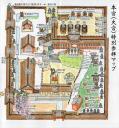 20101024_06-kasuga_91.jpg